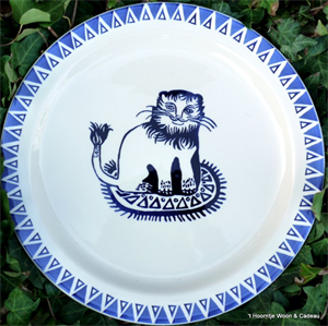 Emma Bridgewater. Lion serving plate